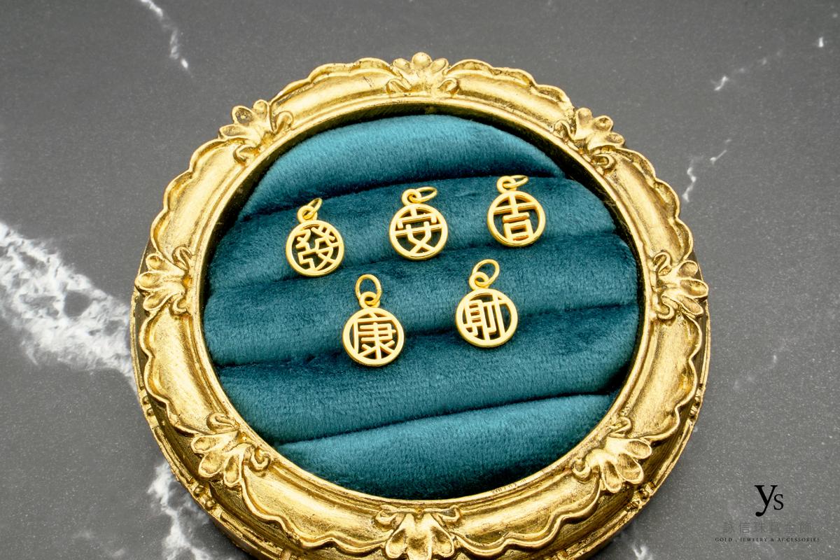 女生黃金墜-中文字黃金墜