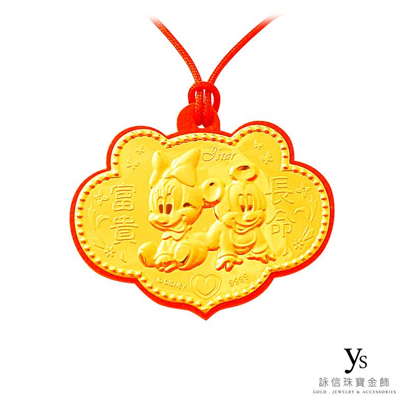 迪士尼系列金飾-米奇米妮黃金彌月禮盒項鍊