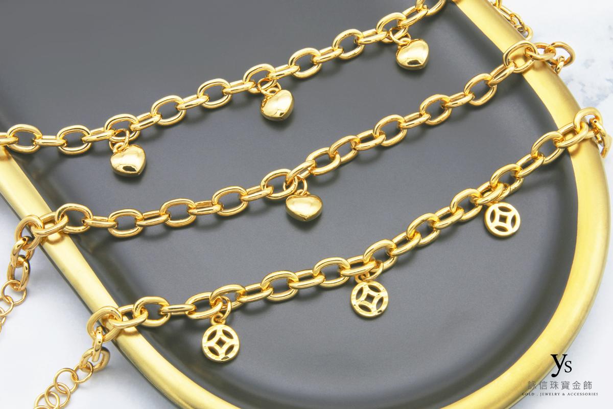 女生黃金手鍊-愛心黃金手鍊、招財古錢黃金手鏈