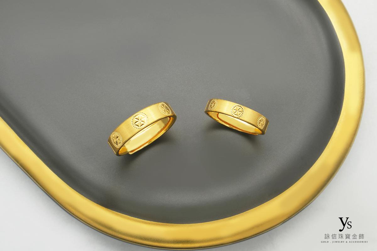 黃金對戒-CNC鑽石造型黃金對戒