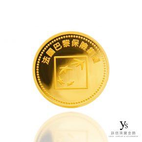 客製化金幣訂做-鏡面黃金金幣訂做