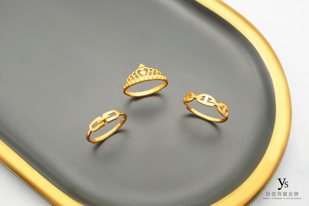 女生黃金戒-皇冠黃金戒、極簡風黃金戒