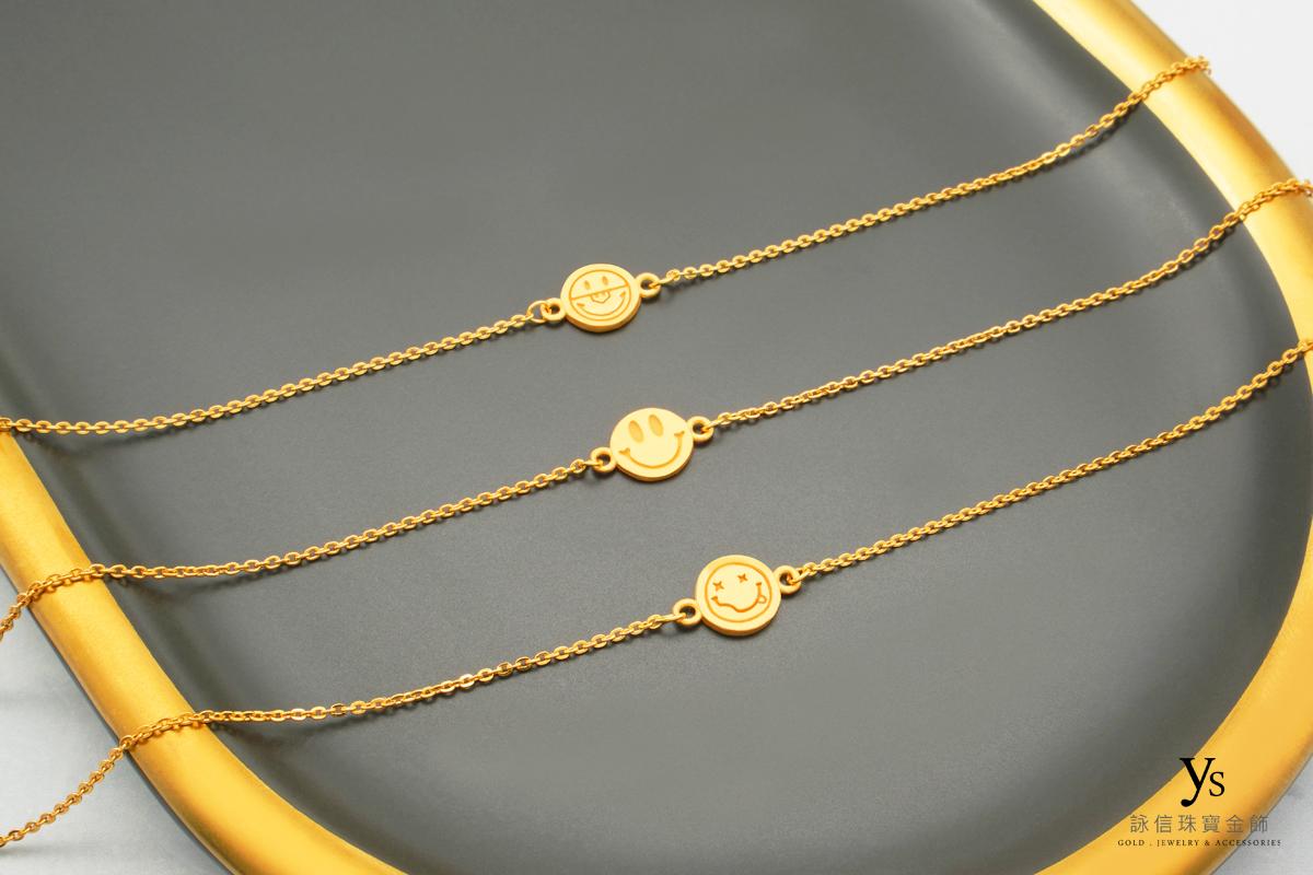 女生黃金手鍊-笑臉黃金手鏈