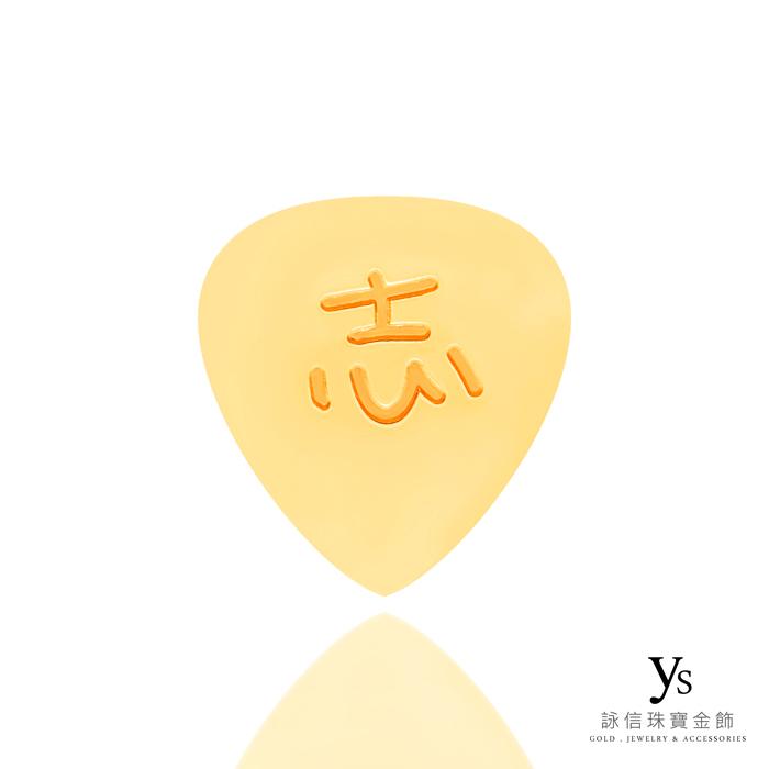 客製化金幣訂做-黃金吉他彈片PICK