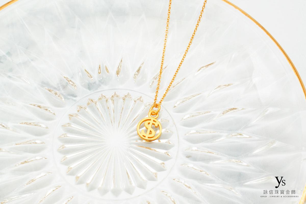 女生黃金項鍊-金錢符號黃金項鏈