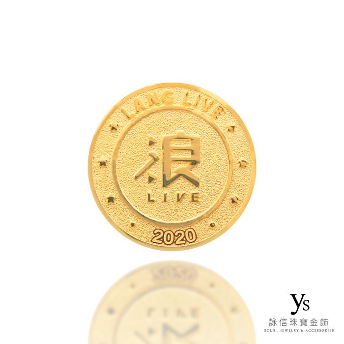 黃金金幣訂做-黃金金幣訂做