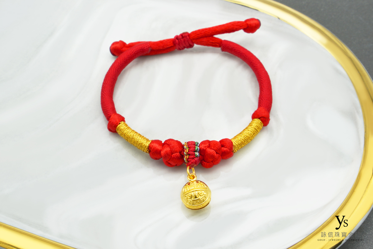 彌月金飾-鈴鐺黃金手繩