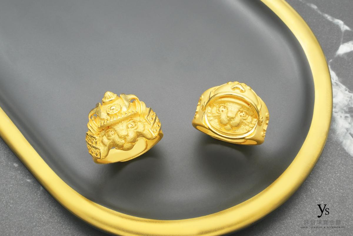 武士貓、騎士貓黃金戒指