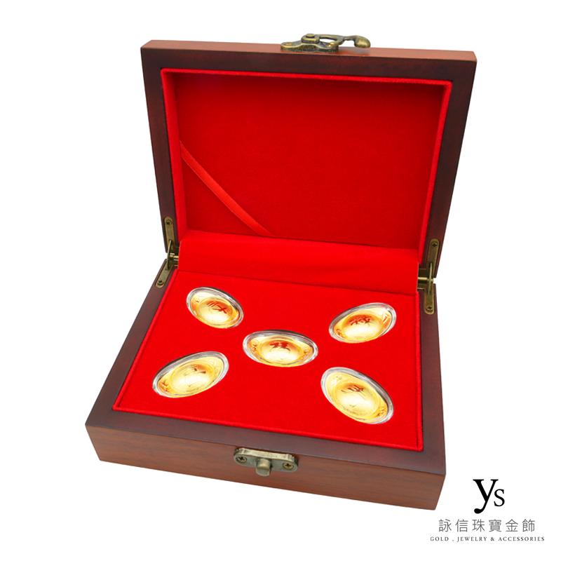 福祿壽喜財黃金金元寶禮盒