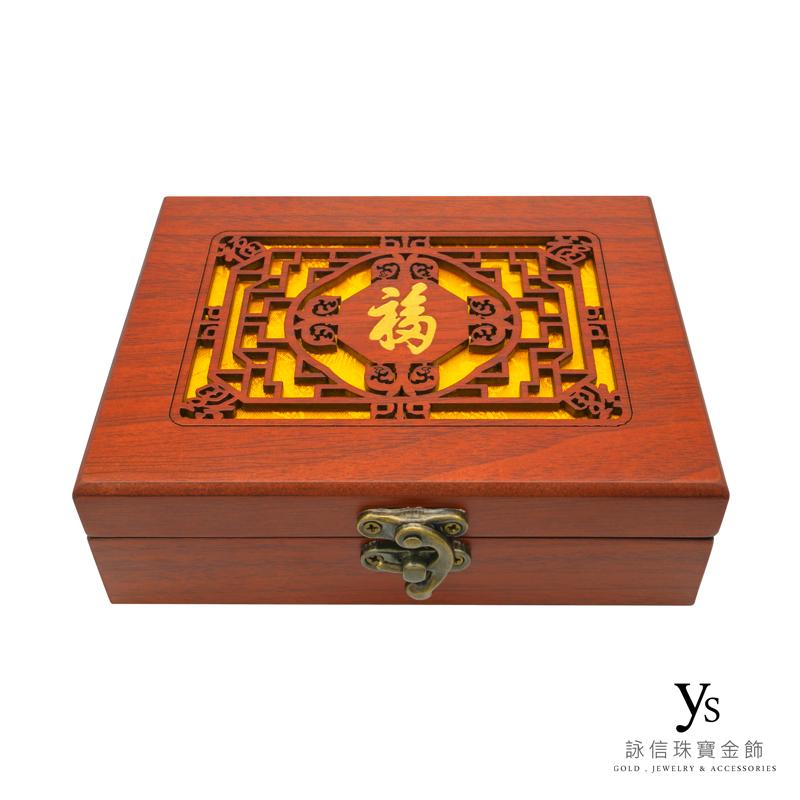 黃金福祿壽喜財金元寶禮盒外盒