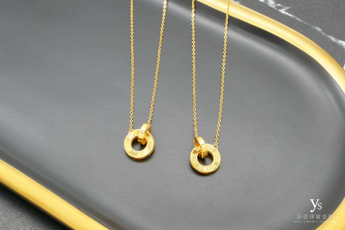 女生黃金項鏈-圓圈造型黃金項鍊