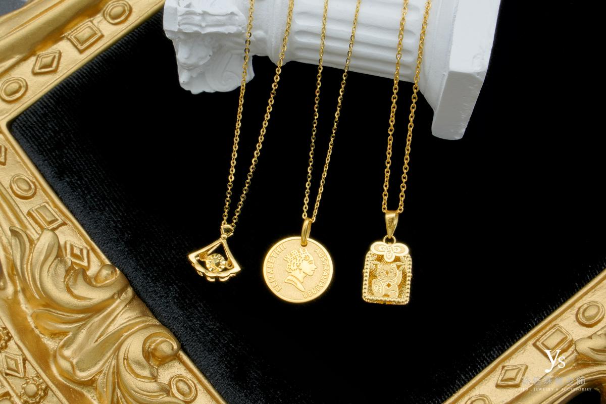 女生黃金項鏈-女王、招財貓、扇形黃金項鍊