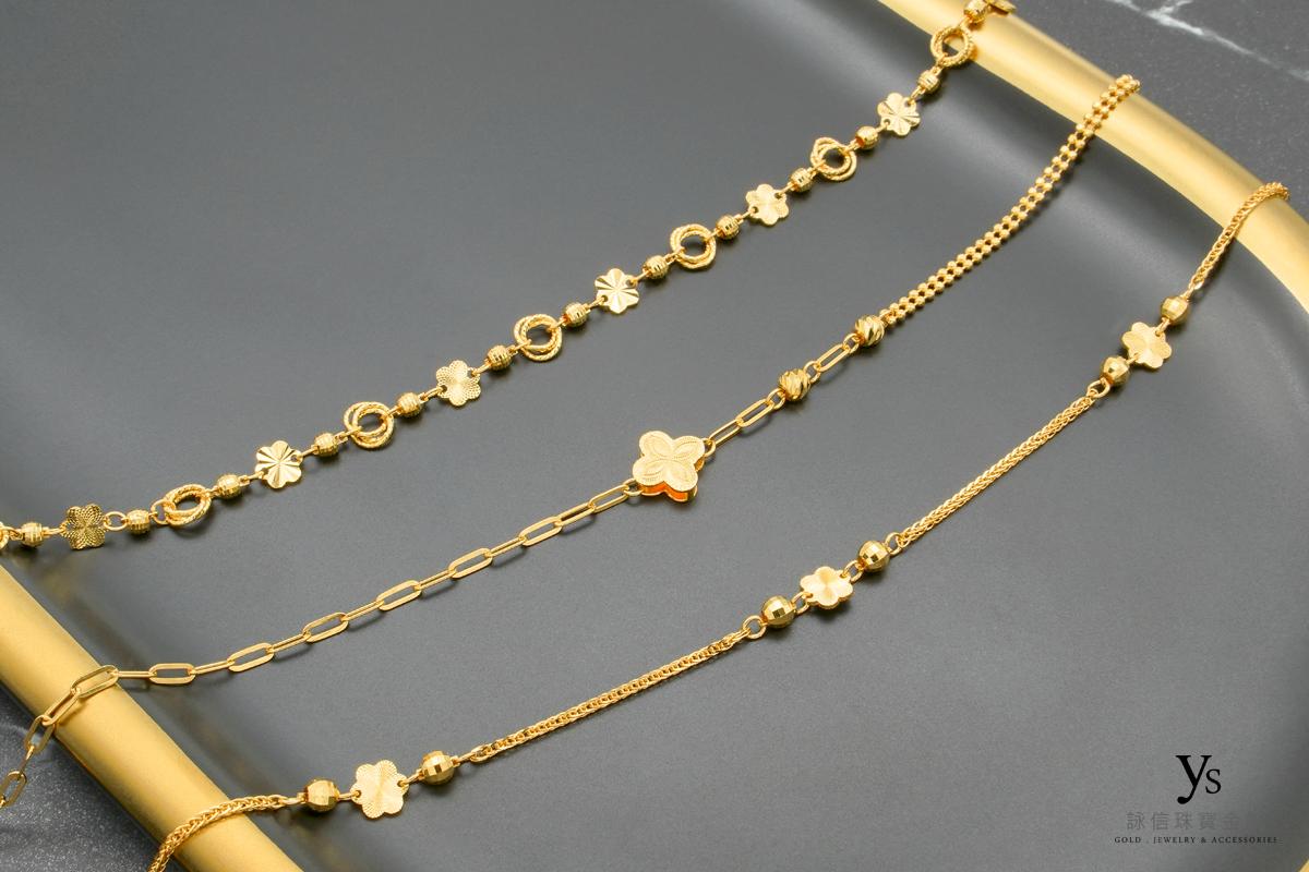 黃金手鏈-四葉草黃金手鍊