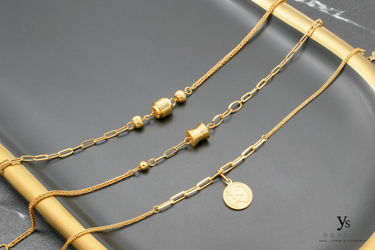 黃金手鏈-女王黃金手鍊