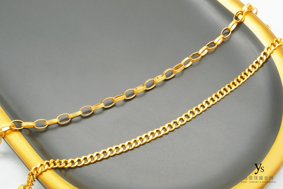 黃金手鏈-女生手工黃金手鍊