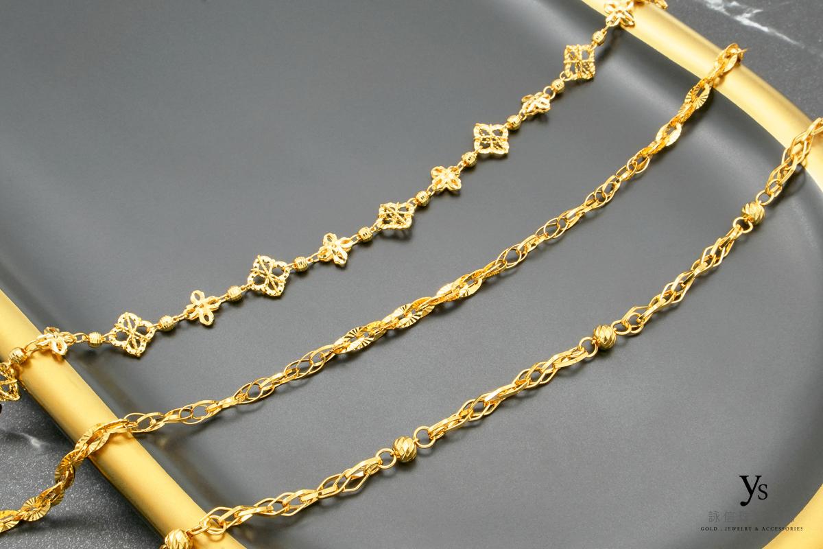 黃金手鏈-手工黃金手鍊
