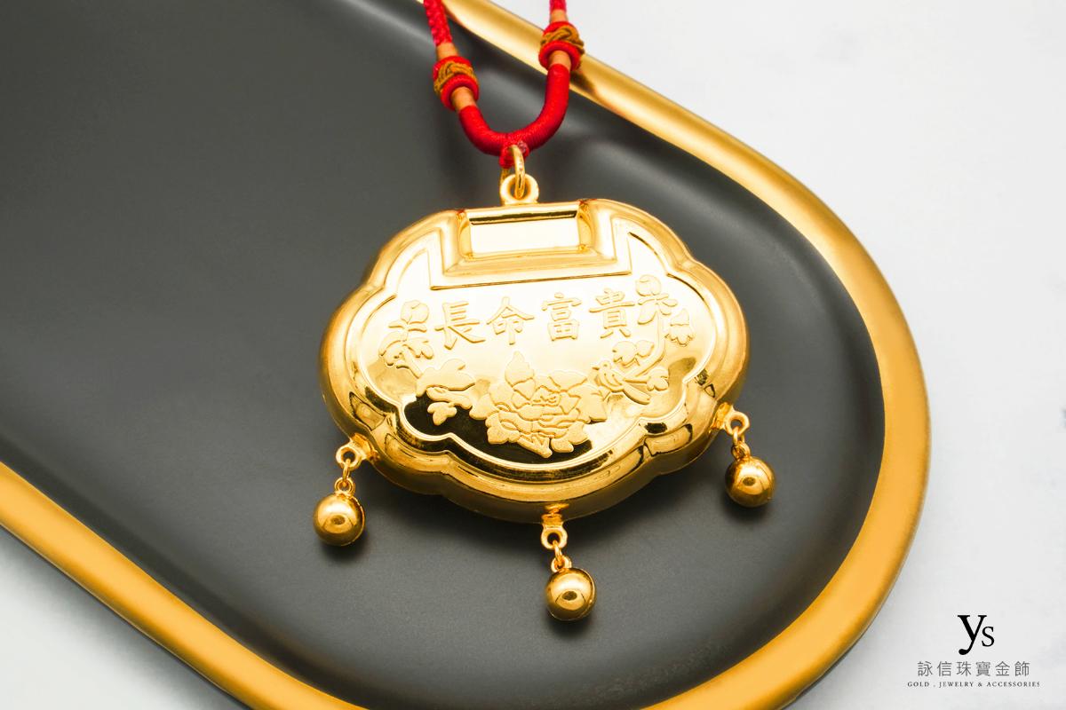 彌月金飾-香港特大版黃金平安鎖