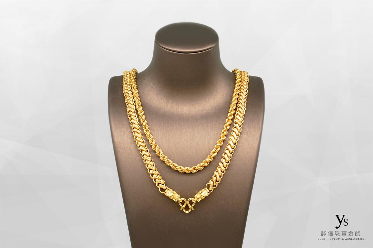 男生黃金項鍊-二兩黃金項鏈