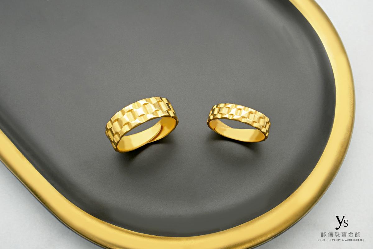 純金對戒-錶鍊造型黃金對戒