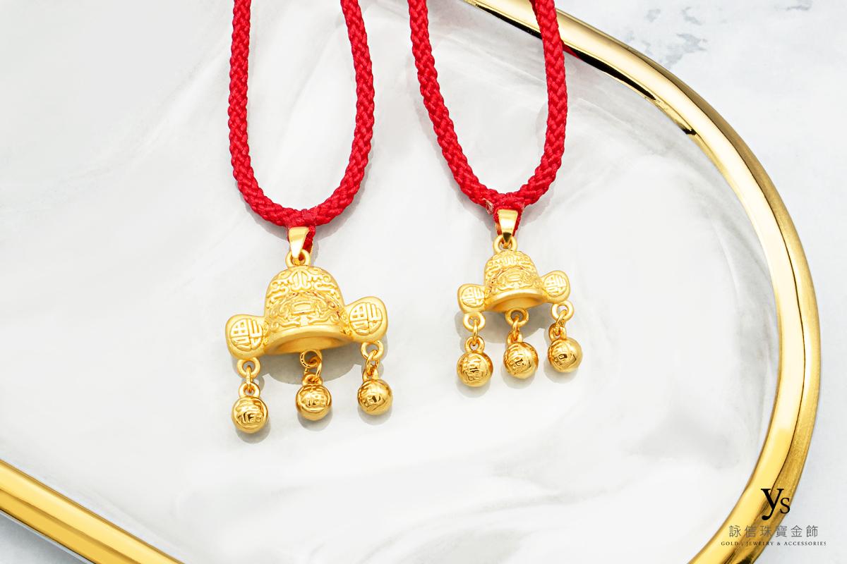 彌月金飾-香港進口官帽黃金墜