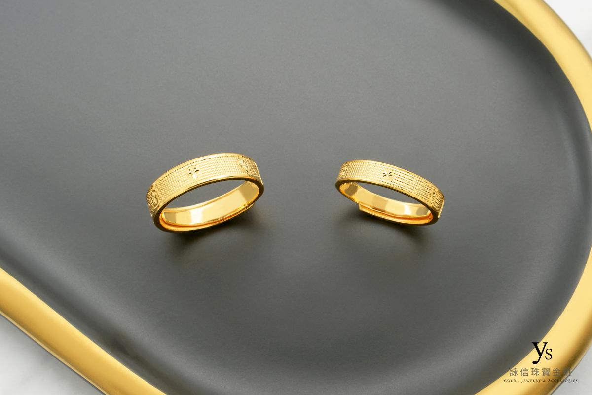 黃金對戒-CNC刻紋黃金對戒