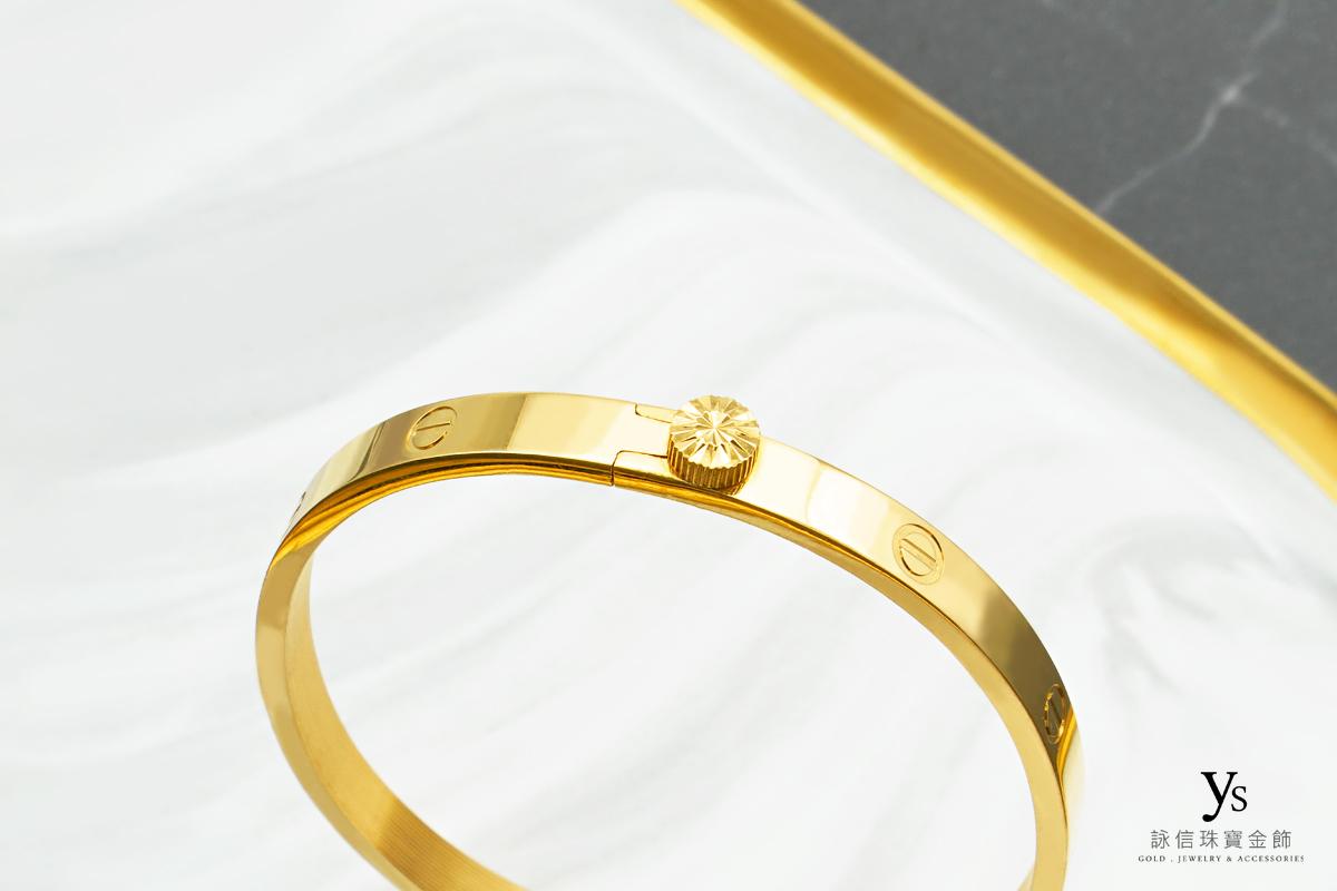 黃金手環-極簡CNC黃金手環開關
