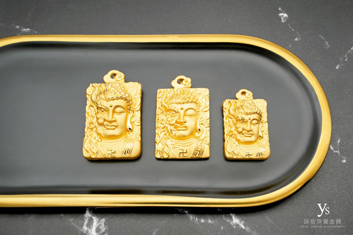 男生黃金墜-一念之間黃金墜