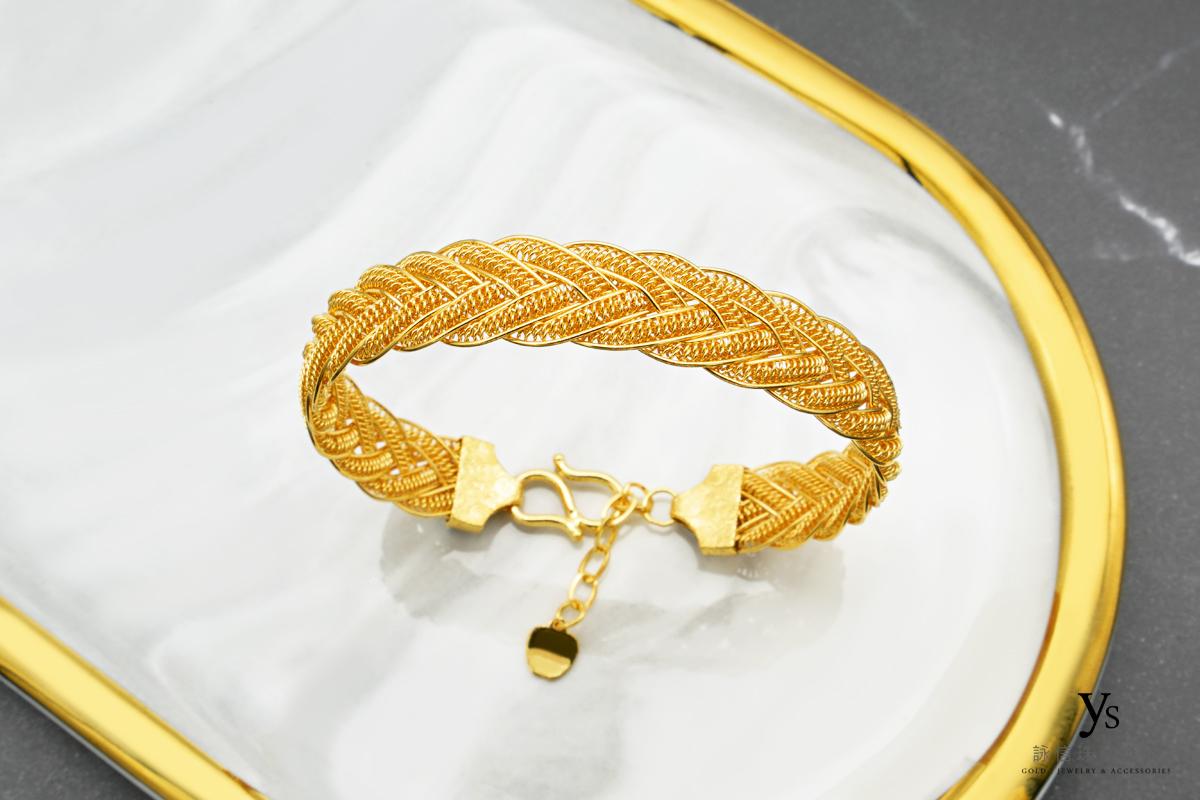 黃金手環-編織黃金手鐲