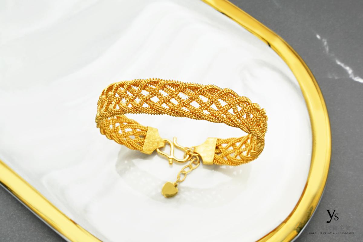 黃金手鐲-編織黃金手環