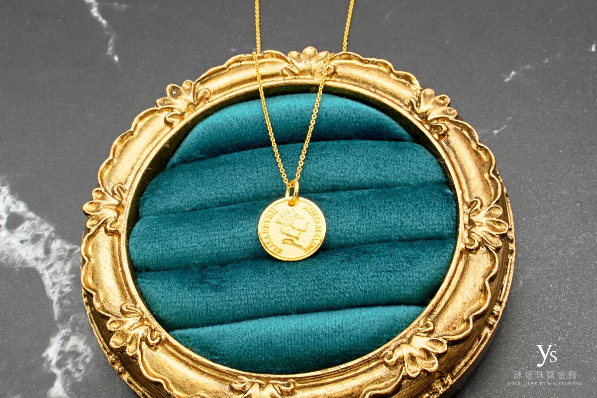 女生黃金項鍊-女王黃金墜