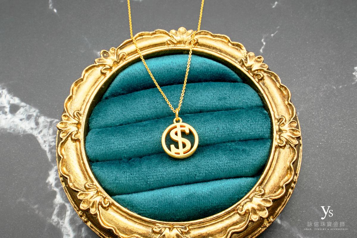 女生黃金項鍊-金錢符號黃金墜
