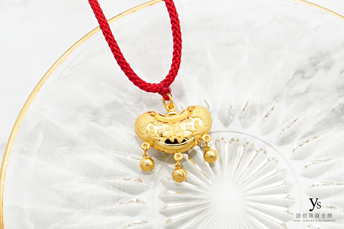 彌月金飾-香港純金鎖片