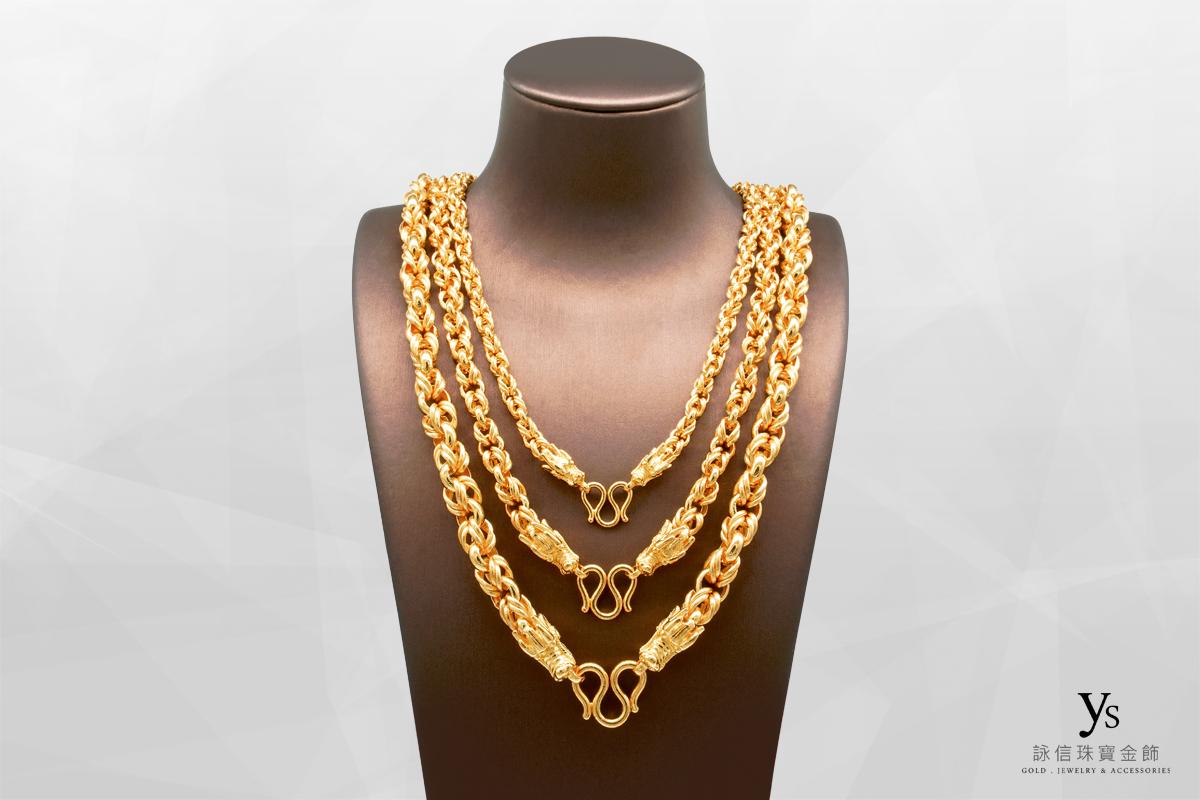 男生黃金項鍊-香港一兩五錢龍鍊、二兩龍鍊、三兩龍鍊