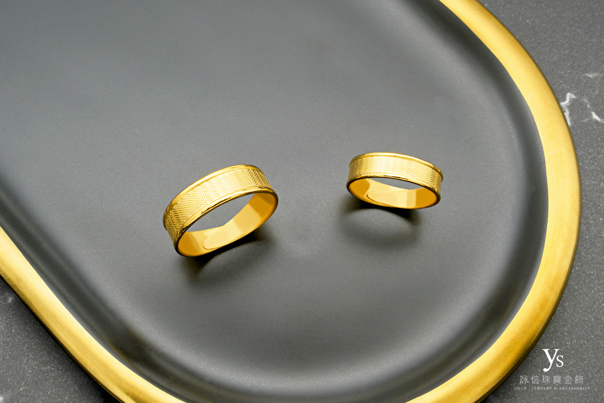 黃金對戒-刻紋純金對戒