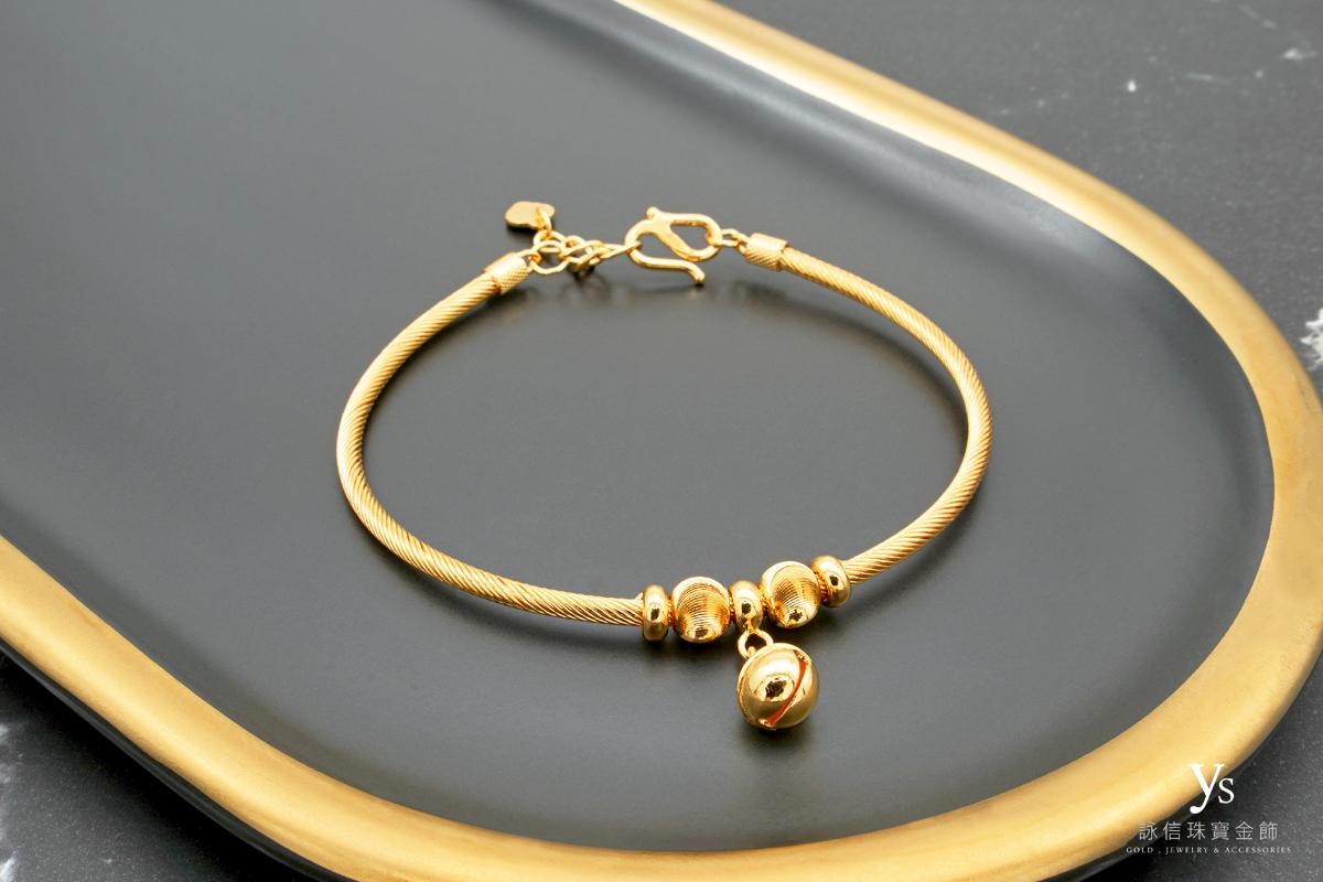女生黃金手環-鈴鐺黃金黃金手環