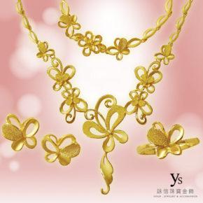 黃金結婚套組-編織愛情(約重19.5錢)