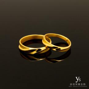 黃金對戒-相信