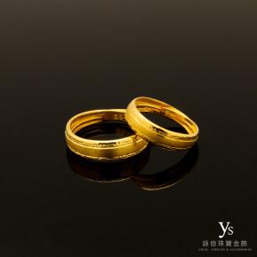黃金對戒-眷戀
