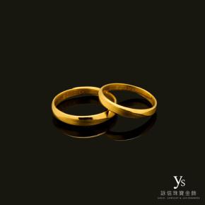 黃金對戒-牽絆