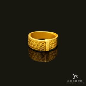 黃金戒指-寬版紋路黃金戒