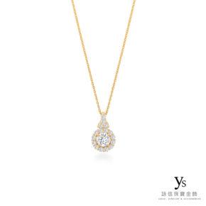 珠寶訂做-黃K金環鑽墜子
