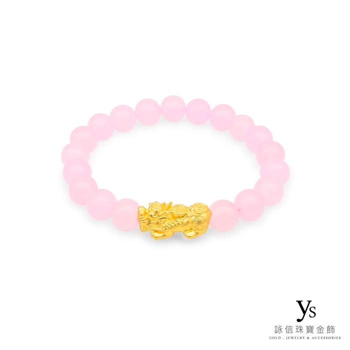 【女款】黃金貔貅手鍊-粉玉髓