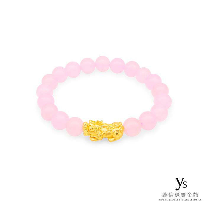 【女款】黃金貔貅手鍊-粉紅玉髓