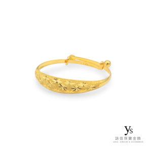 彌月金飾-寬版寶寶黃金手環