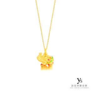 黃金項鍊-琺瑯大象黃金墜鍊