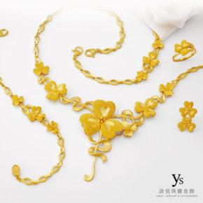 黃金套組-三葉草(約重19.5錢)