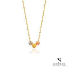 黃金項鍊-三色小金球黃金項鍊