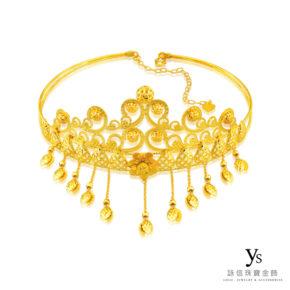 為愛加冕系列-璀璨黃金皇冠(黃金頭飾)
