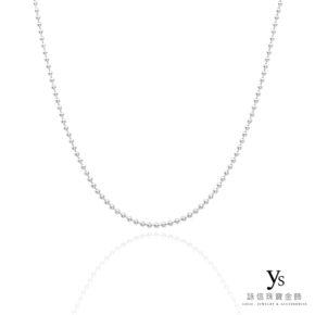 鉑金項鍊-小圓珠素面鉑金項鏈