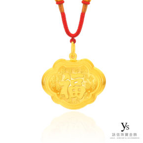 彌月金飾-超大黃金平安鎖